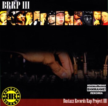 Bustazz Records Rap Project III